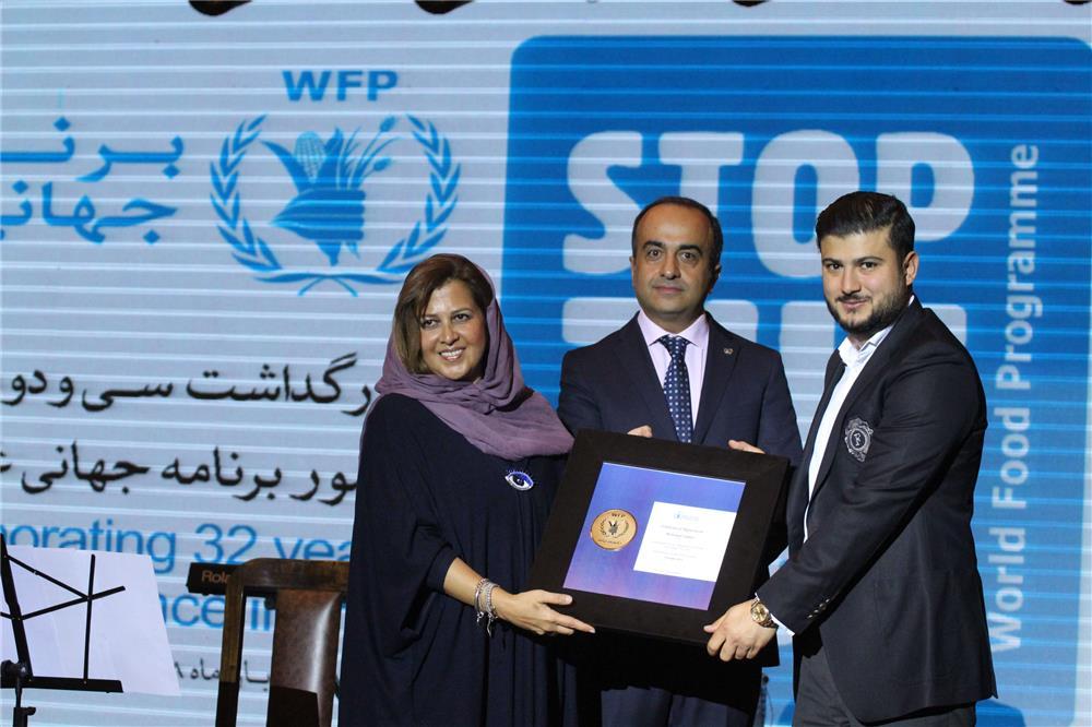 مسئولیت های اجتماعی-تقدیر سازمان ملل ایران، بخش برنامه جهانی غذا (WFP) از تیپاکس