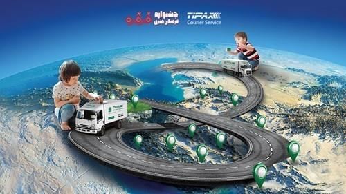 تیپاکس حامی جشنواره فرفره شد