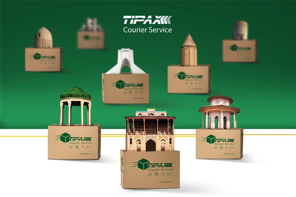 لجستیک و حملونقل-توسعه اپلیکیشن مای تیپاکس