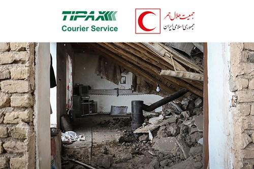 مسئولیت های اجتماعی-همکاری تیپاکس با سازمان هلال احمر برای ارسال کمکهای مردمی به سیسخت