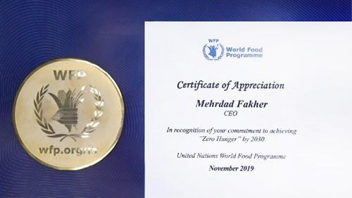 تقدیر سازمان ملل ایران، بخش برنامه جهانی غذا (WFP) از تیپاکس