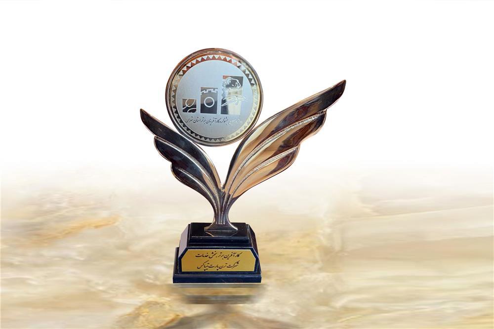 لجستیک و حملونقل-تقدیر از دکتر مهرداد فاخر مدیر عامل شرکت تیپاکس در دوازدهمین جشنواره کارآفرینان برتر